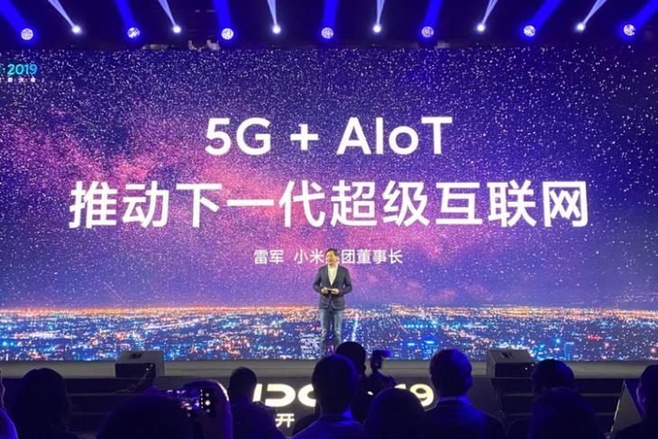 Lei Jun announcement November 2019 website