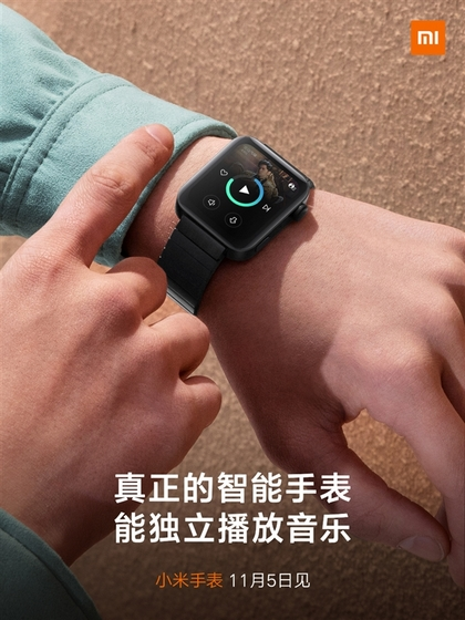 Mi Watch Will Support Standalone Music Playback, Confirms Xiaomi