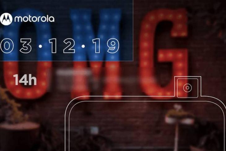 Moto One Hyper launch invite website