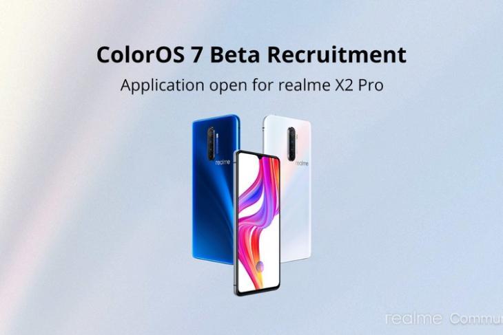 Realme X2 Pro ColorOS 7 beta recruitment program website
