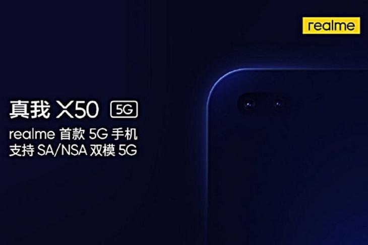 Realme X50 official teaser website
