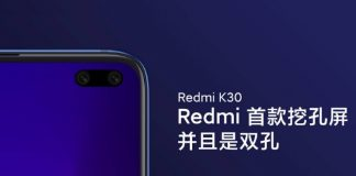 Redmi K30 with 5G support launches in 2020
