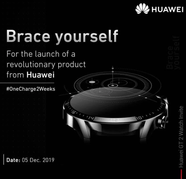 huawei watch gt 2 invite