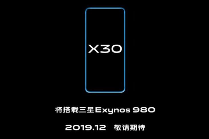 Vivo X30 website