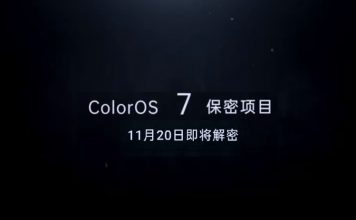 oppo coloros 7 launches november 20