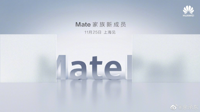 Huawei Mate Pad with iPad Pro-like Design, Punch-hole Display Launches on Nov 25