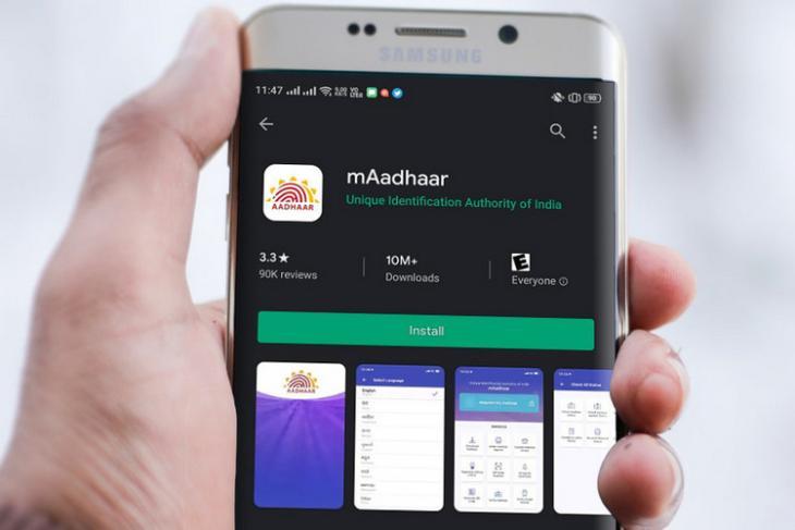mAadhaar smartmockups website