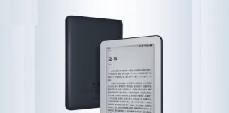 mi reader - xiaomi's kindle clone is here