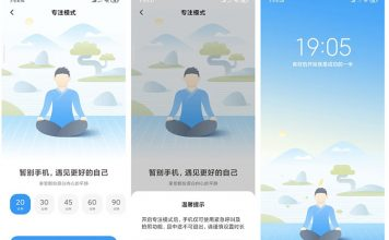 miui focus mode screenshots