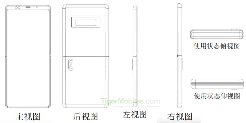 Xiaomi clamshell foldable phone