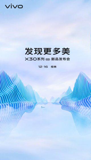Vivo X30 launch date teaser