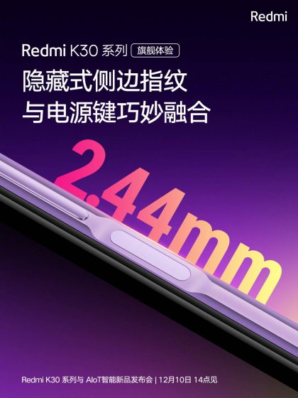 Redmi K30 fingerprint sensor