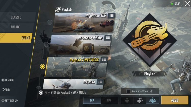 PUBG Mobile - payload x war mode