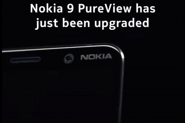 PureView Android 10 update website