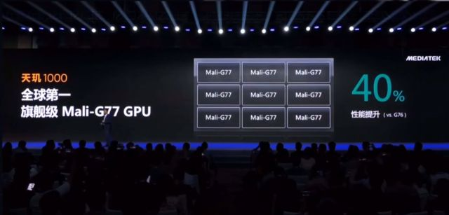 Dimensity 1000 GPU