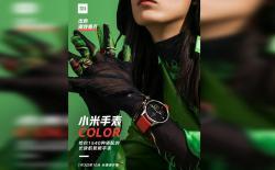 Watch Color website
