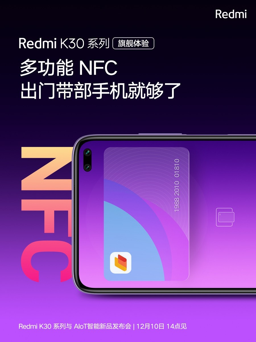 Redmi K30 NFC support