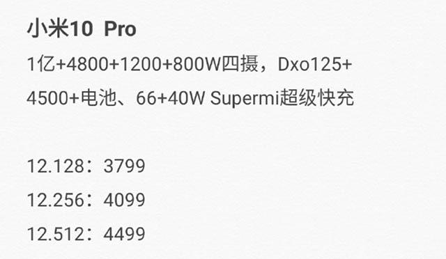 mi 10 pro specs price leaked