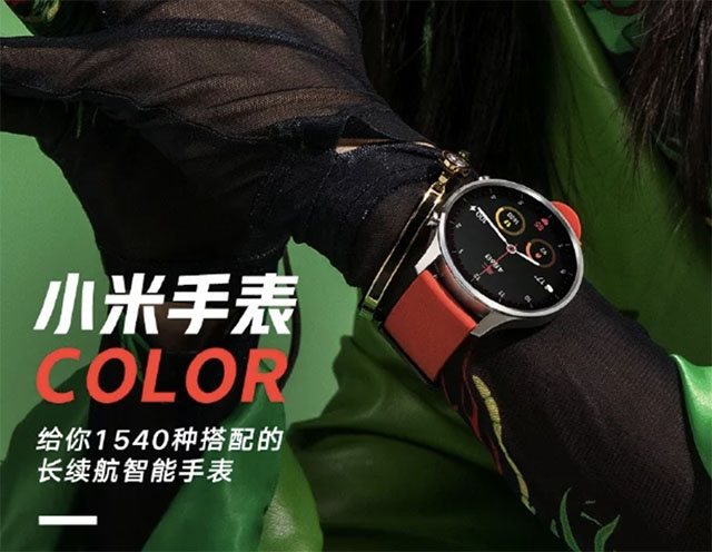 xiaomi watch color official poster