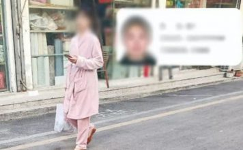 Chinese City Apologizes for Exposing Identities of People Wearing Pyjamas