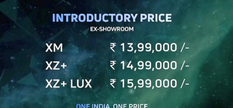 Tata Nexon EV price