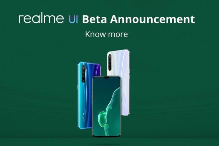 Realme UI beta test website