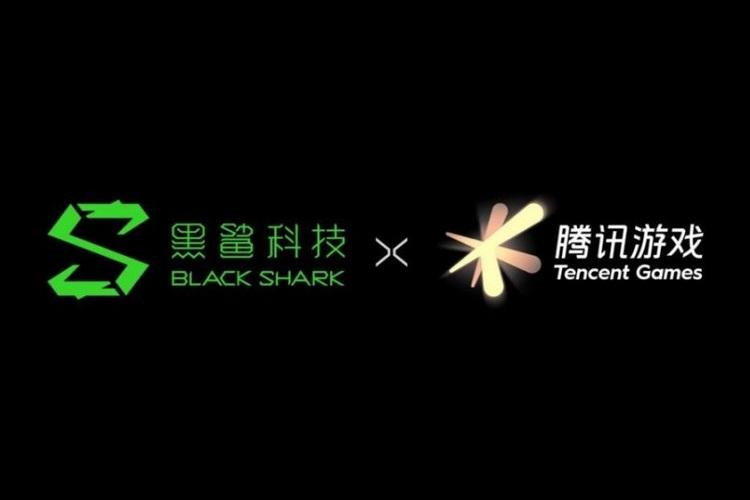 Tencent Black Shark Partnership website