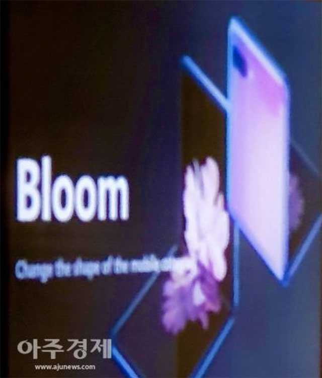 """""""Galaxy Bloom"""" is the new name for the upcoming Galaxy Fold 2!"""