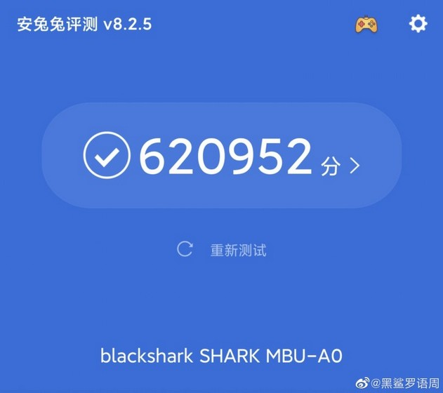 Black Shark 3 Achieves Record Score on AnTuTu Ahead of Launch