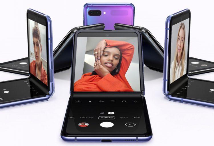 Galaxy Z Flip cameras