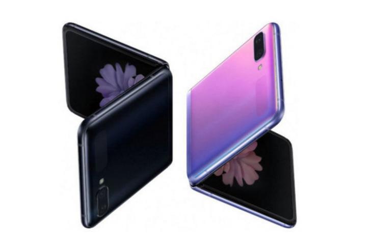 Galaxy Z Flip design
