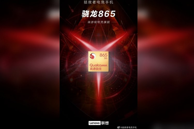 Lenovo's New Gaming Phone Promises to Exceed 600000 Points in AnTuTu