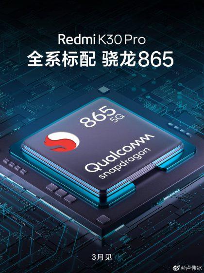 Redmi K30 Pro snapdragon 865 confirmed