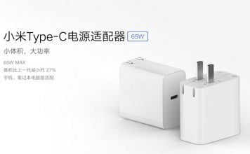 Xiaomi launches 65W Power Adapter in China