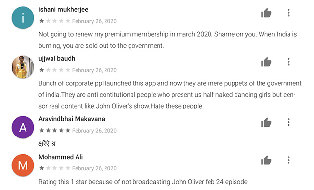 hotstar 1 star reviews featured