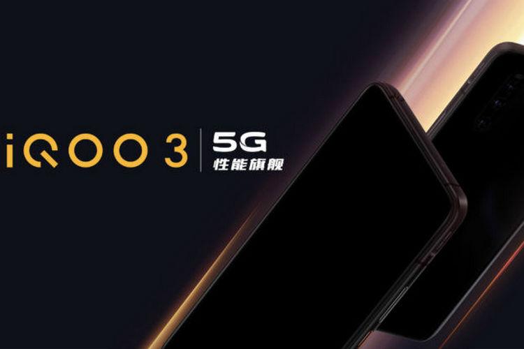 iQOO 3 teaser, india launch date rumor