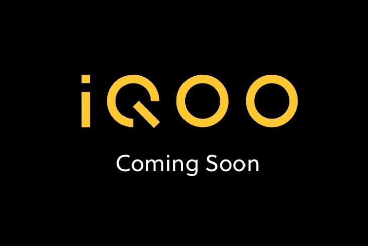 iQOO coming soon website