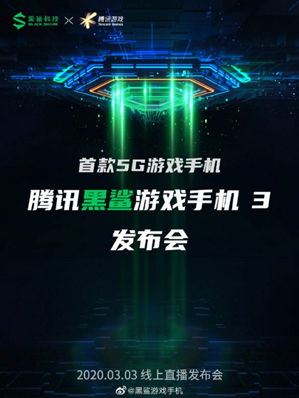 xiaomi black shark 3 event