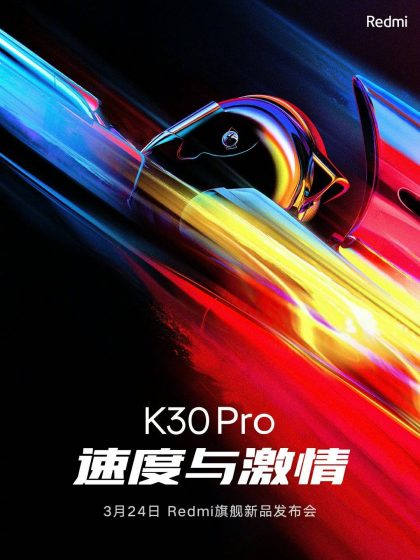 Redmi K30 Pro -fast and furious edition