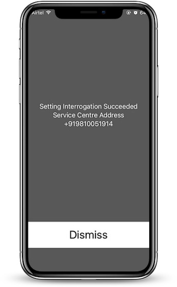 Check SMS Center