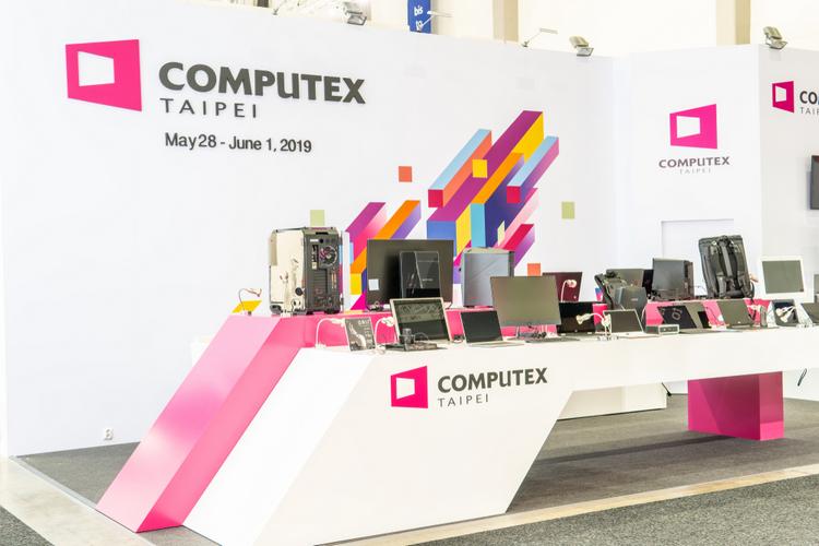 Computex 2020 Postponed to September Due to Coronavirus