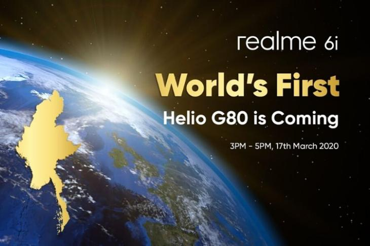 Realme 6i launch date
