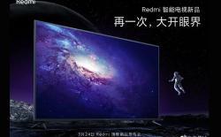 Redmi TV teaser website