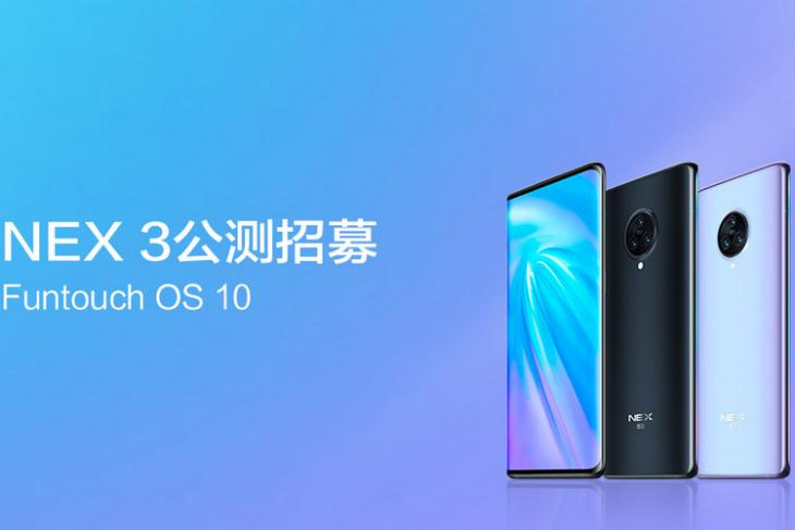 Vivo Android 10 update website
