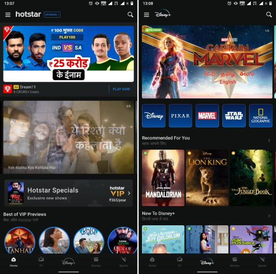 disney+ hotstar new design