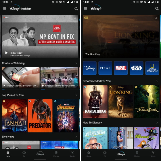 Disney+ Hotstar launch deferred in India