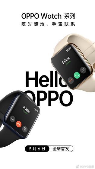 oppo watch new teaser