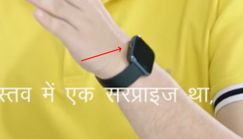 realme smartwatch yellow button