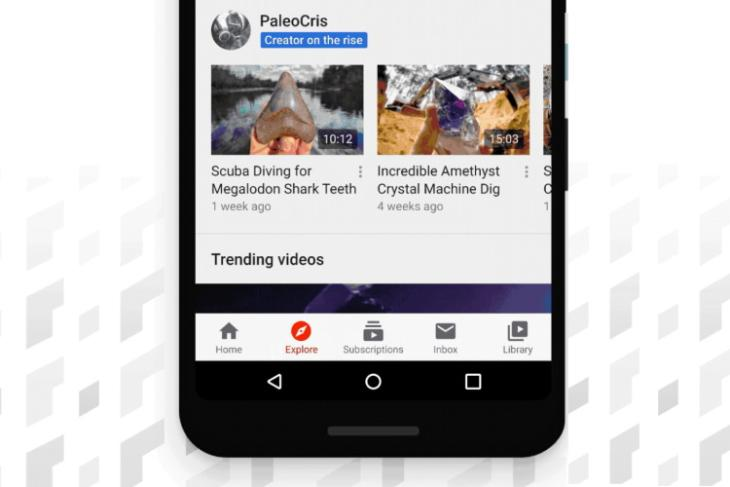 youtube gets explore tab