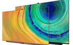 Huawei Vision TV website